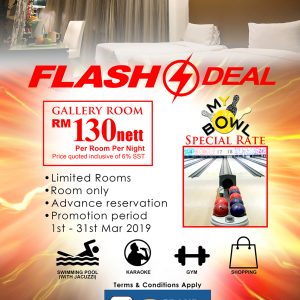 Flash Deal Gallery Room