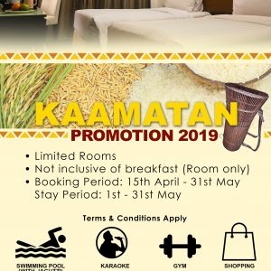 Kaamatan gallery room promotion