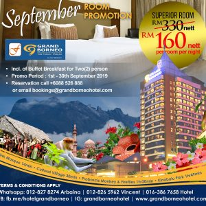 september superior room promotion